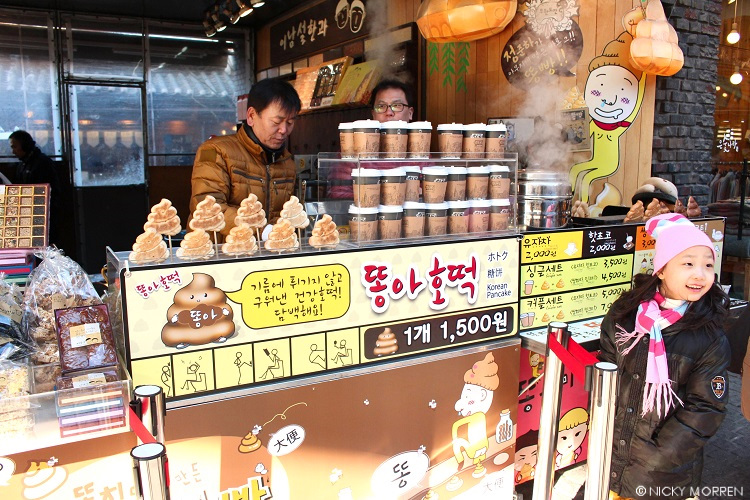 6 X STREET FOOD IN SEOUL
